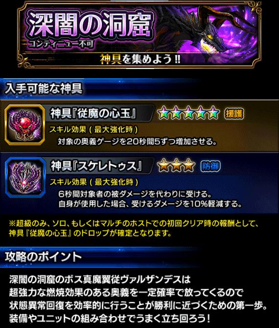event_help_1_1_1