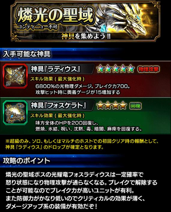 event_help_1_2_1