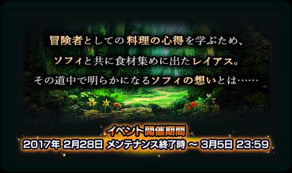 event_help_1_1_2