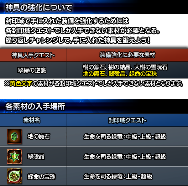 event_help_1_5_1