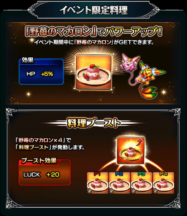 event_help_1_7_1