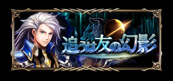 info_banner_002