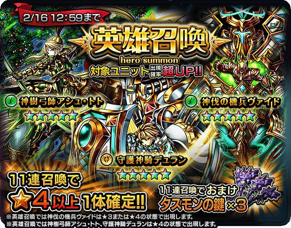 info_banner_002_0206