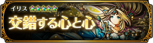 info_banner_003
