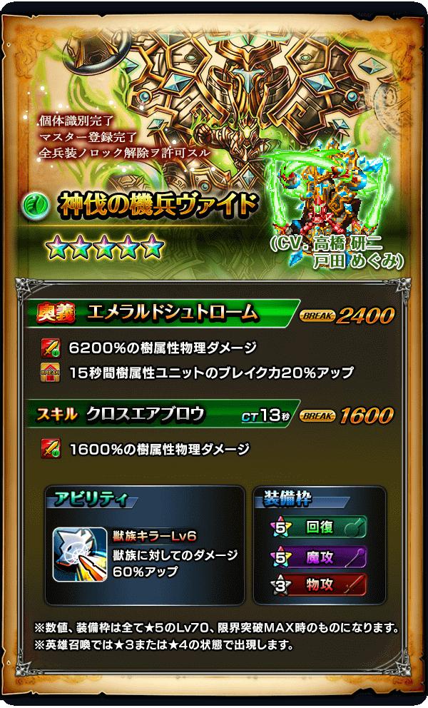 info_banner_003_0206