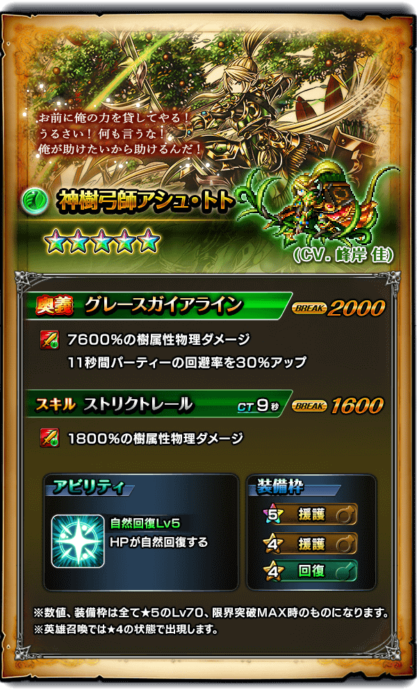 info_banner_004_0206