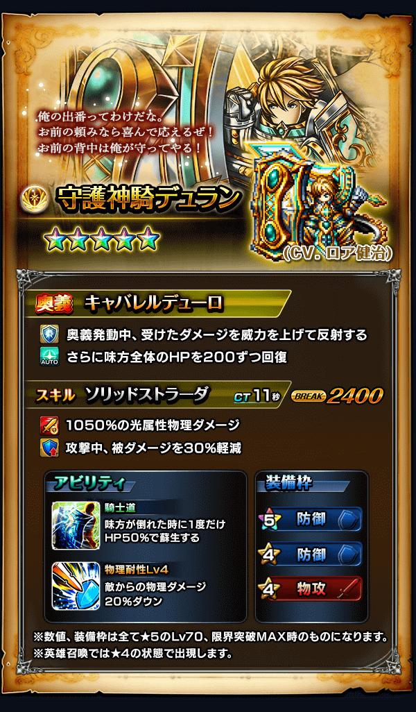 info_banner_005_0206