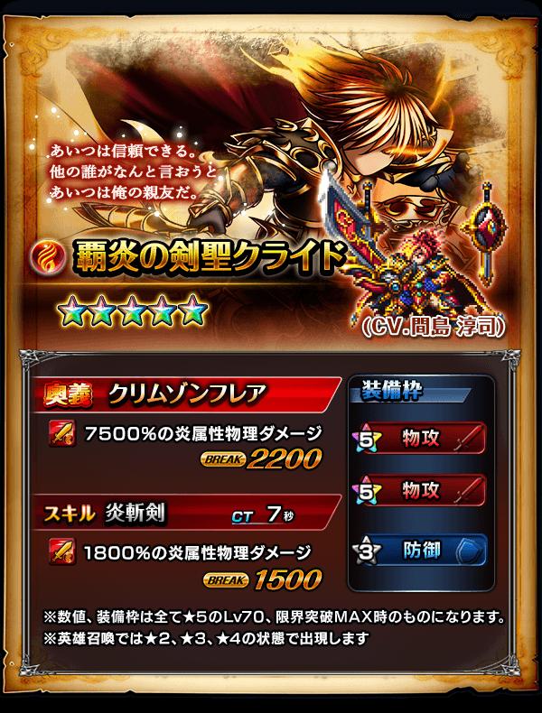 info_banner_2017020302