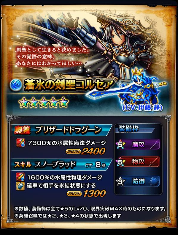 info_banner_2017020303