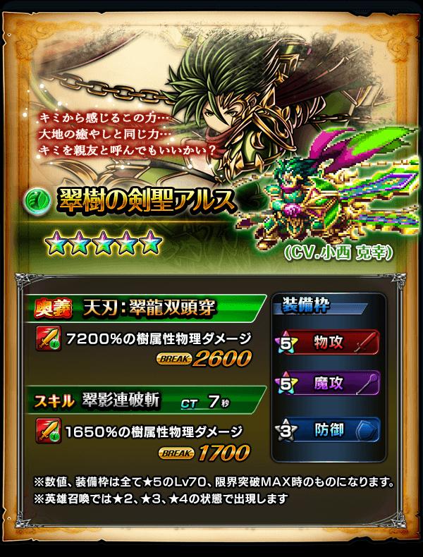 info_banner_2017020304
