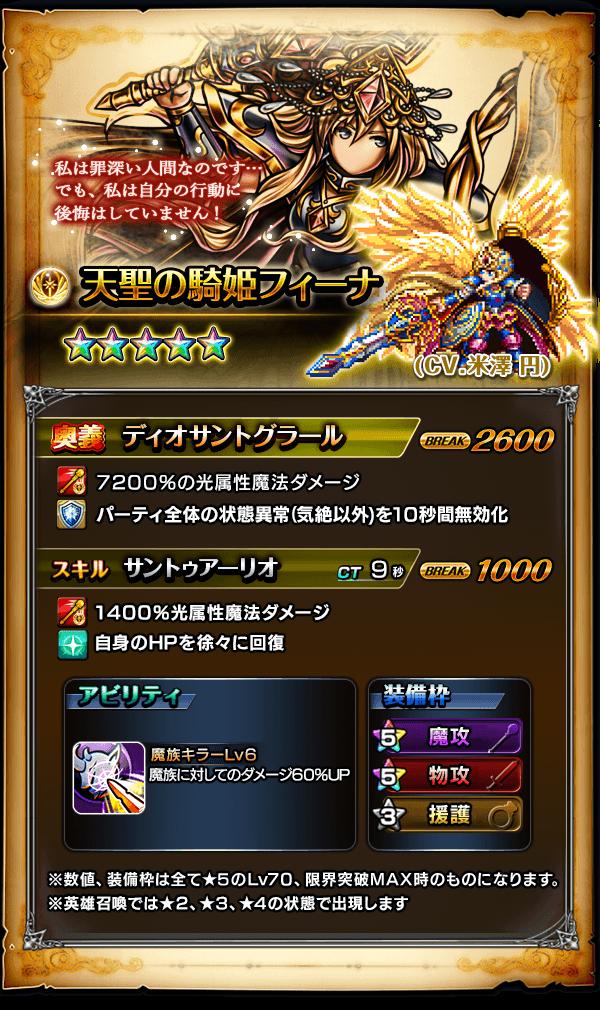 info_banner_2017020305