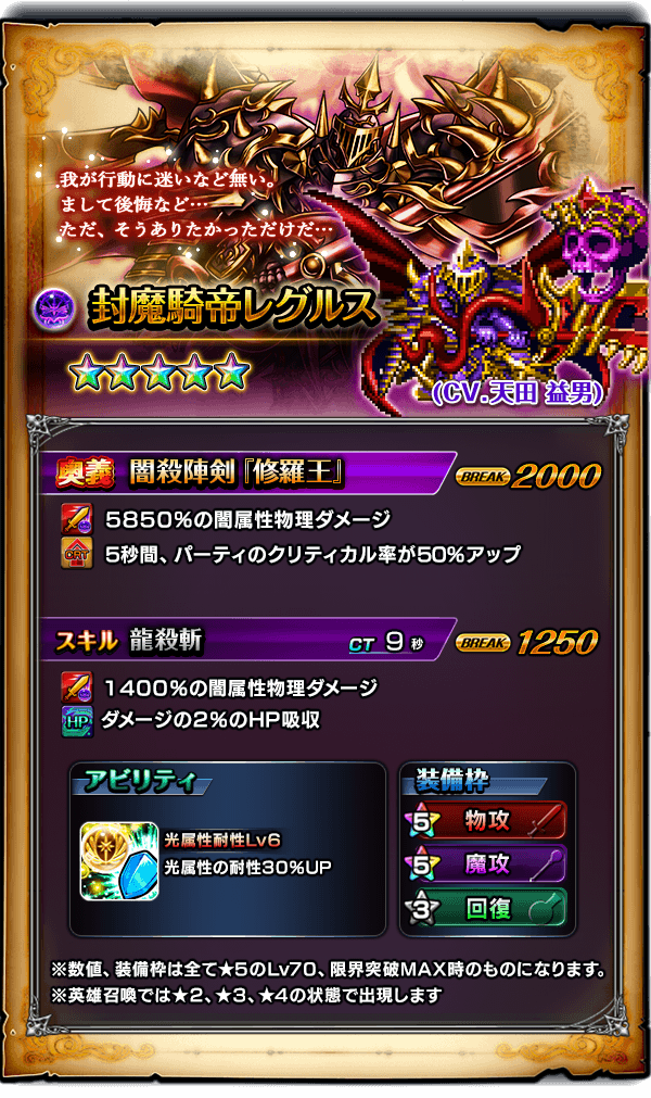 info_banner_2017020306