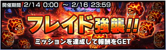 info_banner_20170213_001