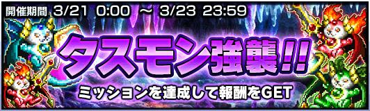 20170320_info_banner_001