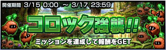 info_banner_001