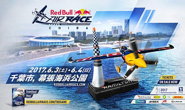 20170403_race
