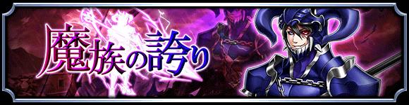 dungeon_banner_2000400_2