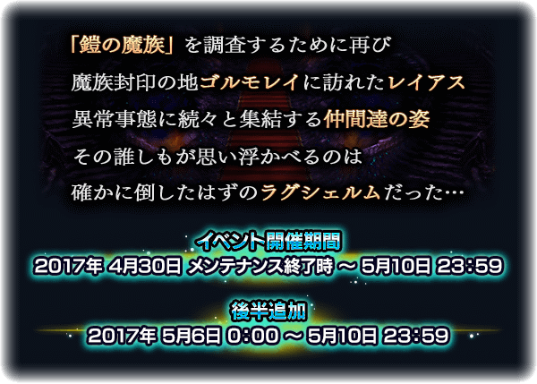 event_help_2