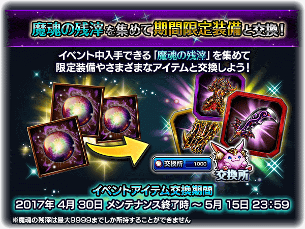 event_help_3