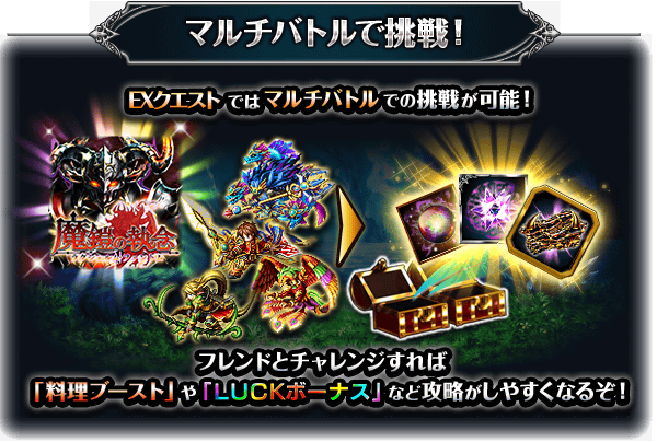 event_help_6
