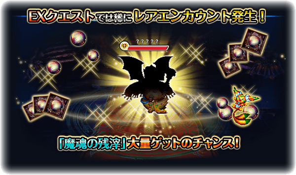 event_help_7