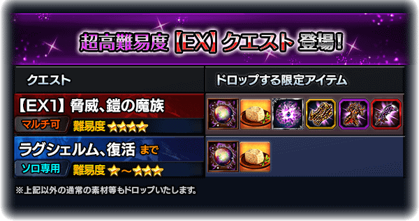 event_help_8