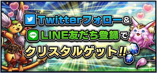 info_banner_23