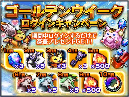 info_banner_gw