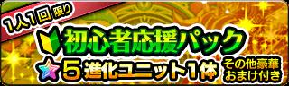 info_banner_op