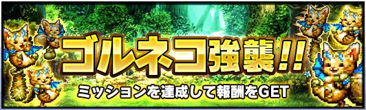 banner_26