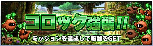 banner_27