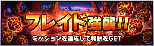 banner_30