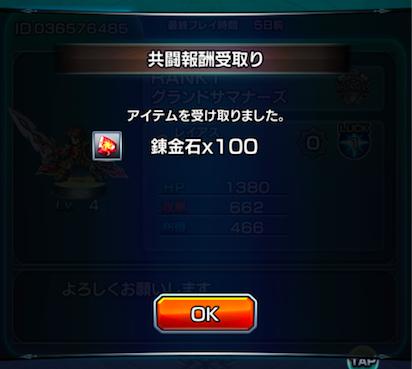 friend_f03