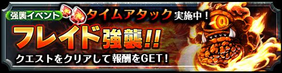 dungeon_banner_1000900