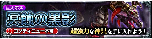 dungeon_banner_494