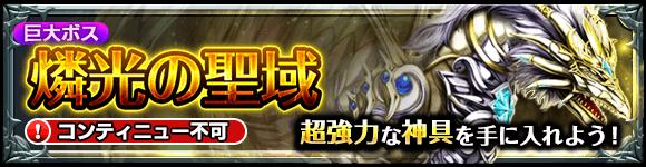 dungeon_banner_993400