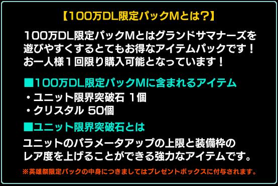 shop_campaign_103_text