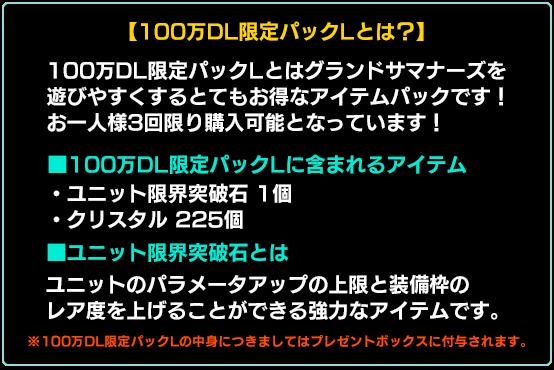 shop_campaign_104_text