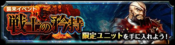 dungeon_banner_1000200