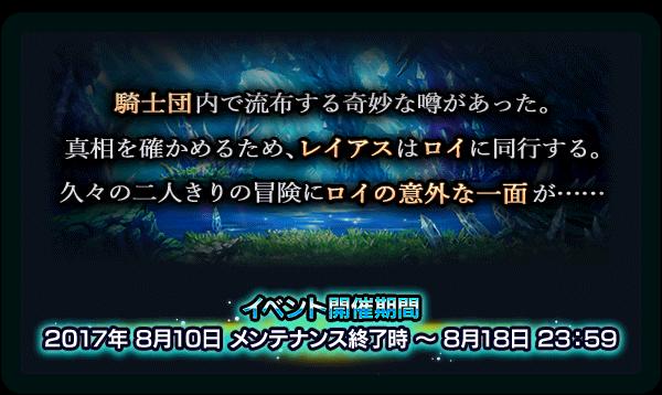 event_help_1_1_1-2_n