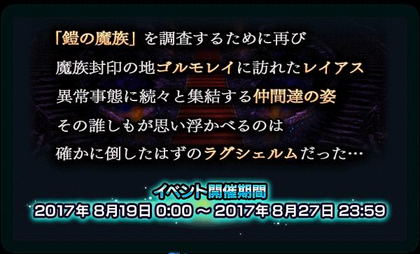 event_help_1_1_1-2_n_03