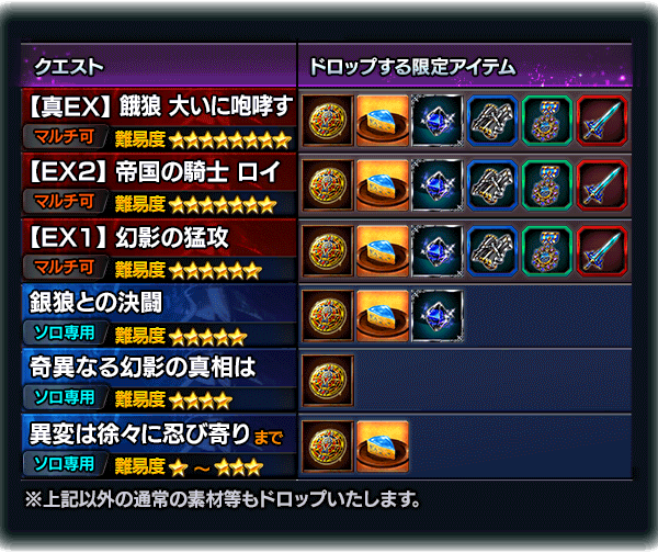 event_help_1_4_5_n