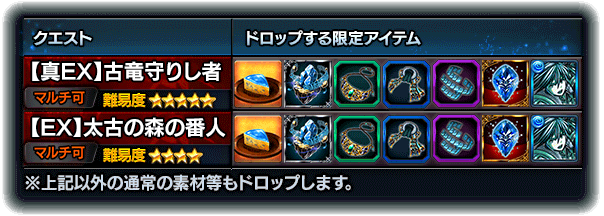 event_help_1_8_1