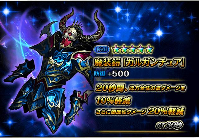 item_summon_59