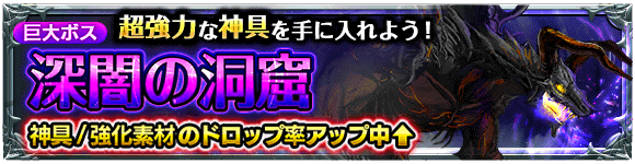dungeon_banner_500_tm