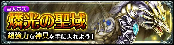 dungeon_banner_501