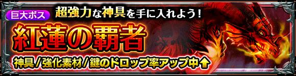 dungeon_banner_993200_tmk