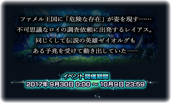 event_help_1_1_1-2_n_03