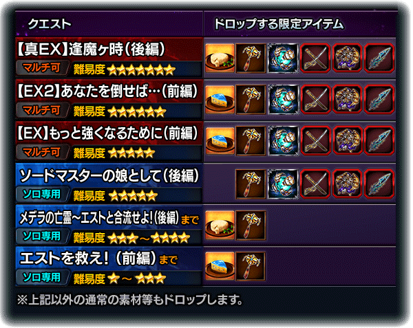 event_help_1_4_3-4_04