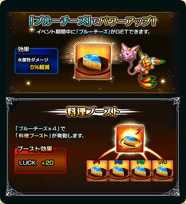 event_help_1_5_1